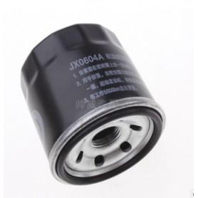 Filtre à huile KM2V80